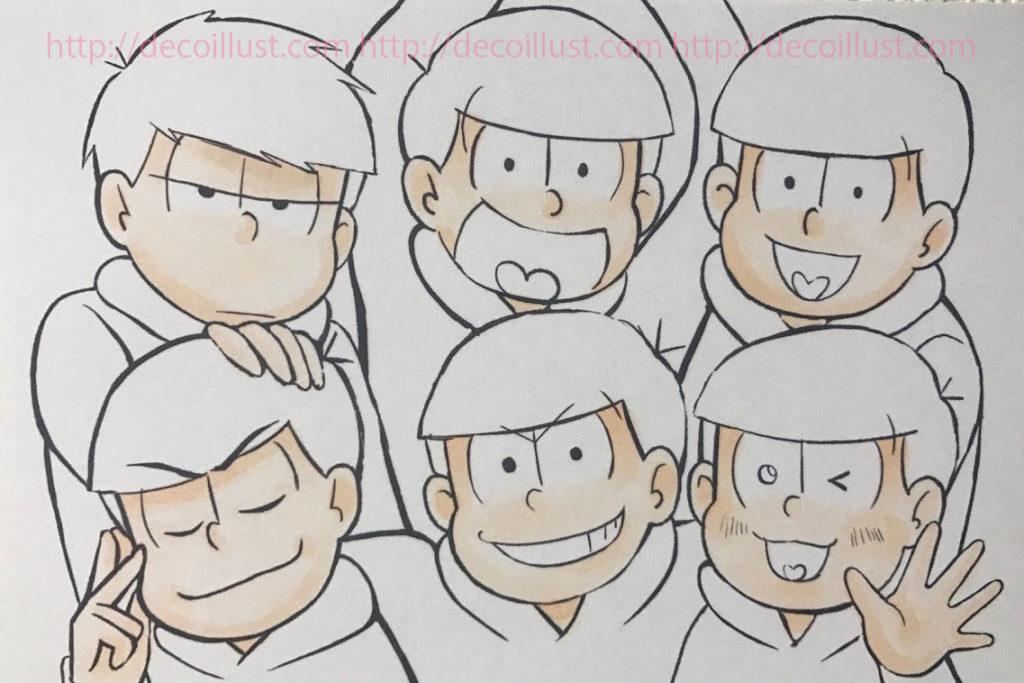6つ子のイラストの描き方 工程2