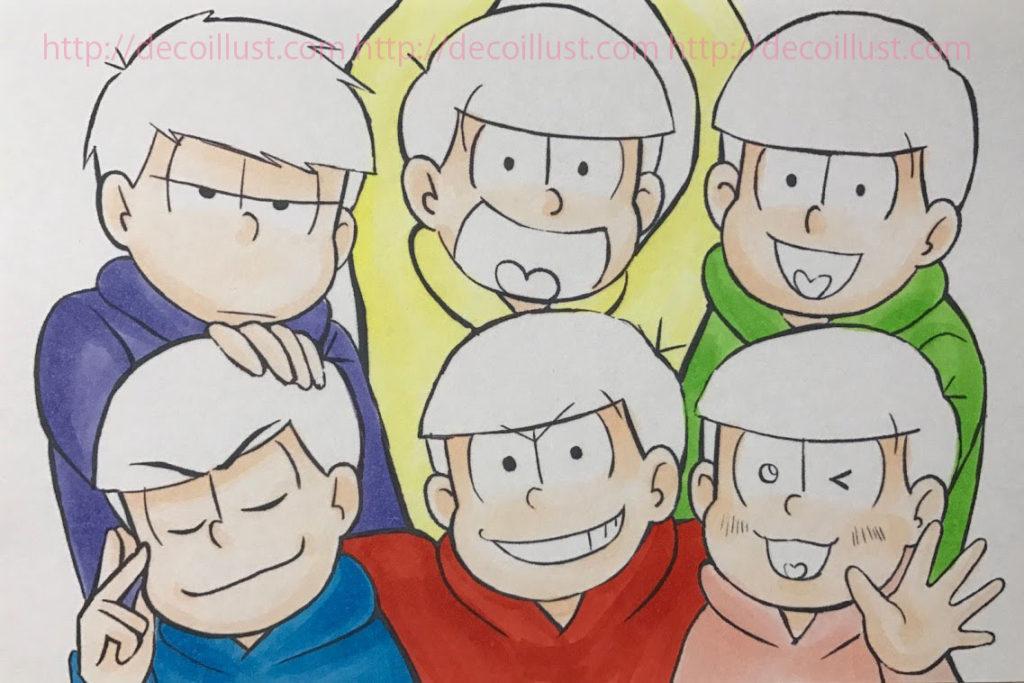 6つ子のイラストの描き方 工程3