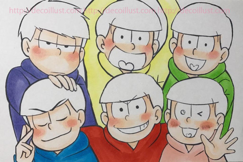 6つ子のイラストの描き方 工程4