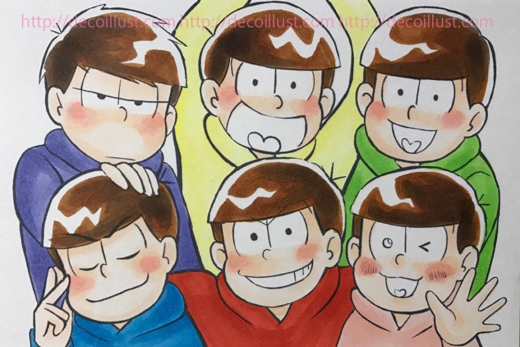 6つ子のイラストの描き方 工程5