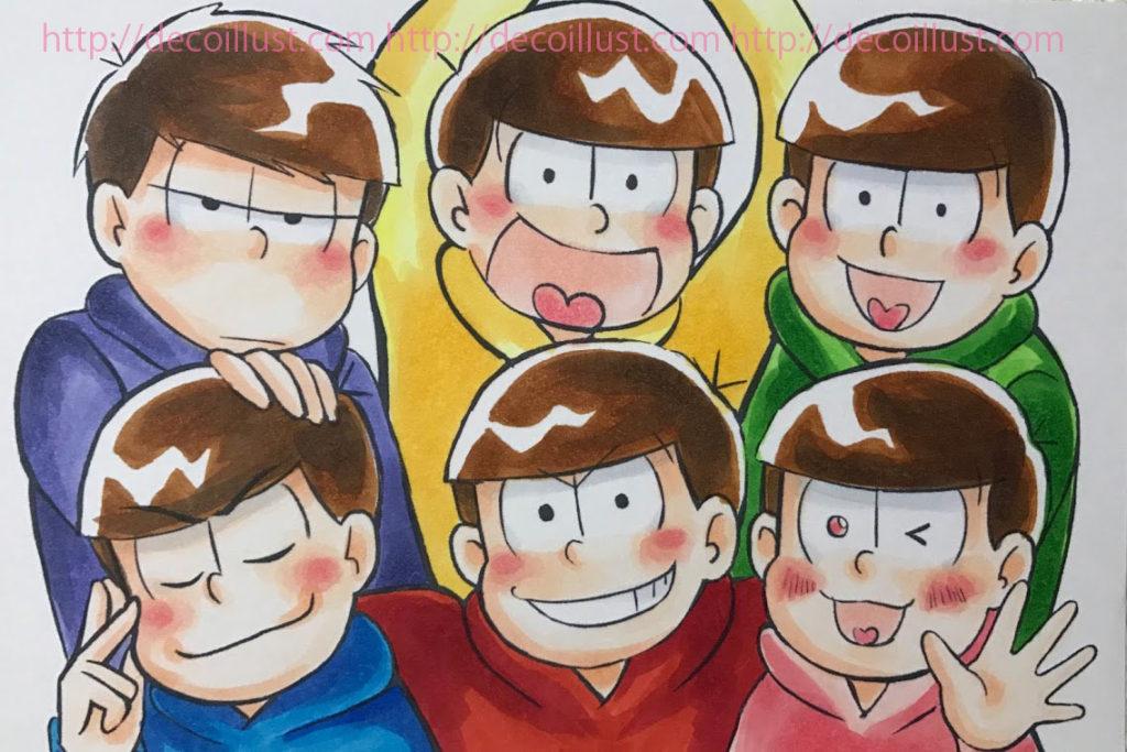 6つ子のイラストの描き方 工程6