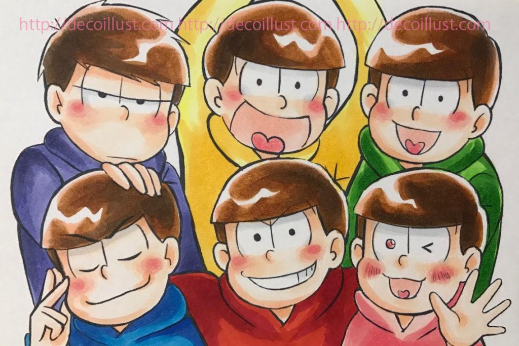 6つ子のイラストの描き方 工程7