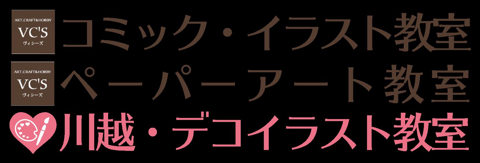 hooter-logo01-01
