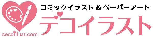デコイラスト教室|川越駅(埼玉県)・ヴィシーズ埼玉大井店